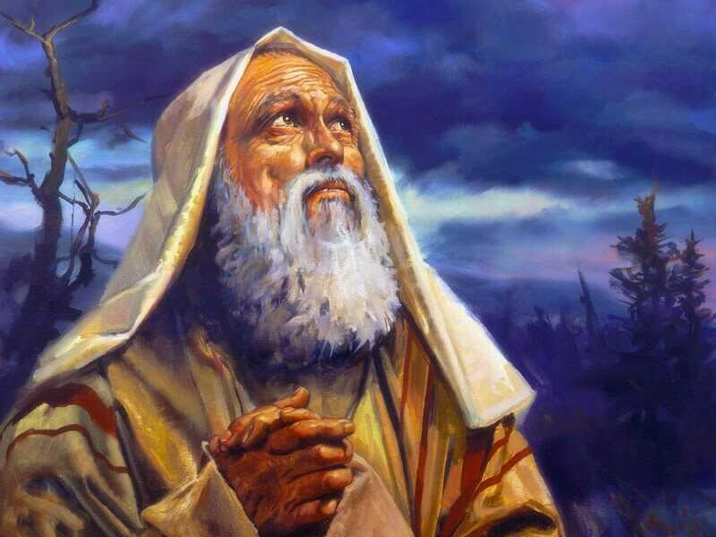 Isaías 14:10, nunca pierdas la fe